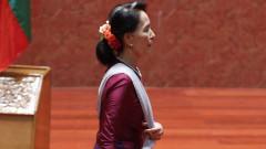 Съдят Аун Сан Су Чи заради рохингите
