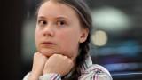 """""""Алтернатива за Германия"""" отрича климатичните промени, заклейми """"мошеничката"""" Грета Тунберг"""