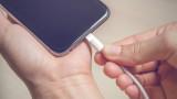 Триковете, с които телефонът се зарежда по-бързо