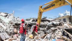 Жертвите на земетресението в Хаити са близо 1300, ранените са 6000