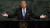 Нямаме избор освен напълно да унищожим КНДР, предупреди Тръмп в първата си реч пред ООН