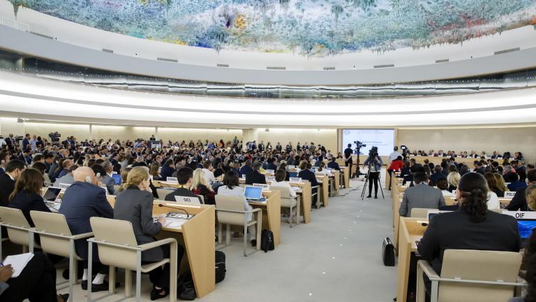 САЩ напускат Съвета на ООН по правата на човека?