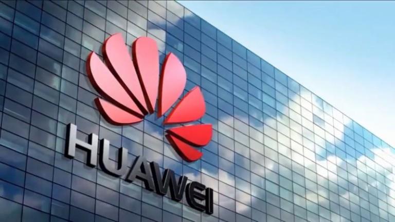 Защо Huawei работи върху собствена операционна система