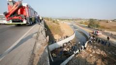 Най-малко 19 мигранти са загинали при зверска катастрофа с камион в Турция