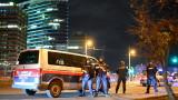 Кървава атака срещу синагога във Виена