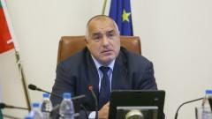 Борисов: Влизаме в Шенген, след като се промени; ОИК в Септември остави Лазар Влайков в общинския съвет