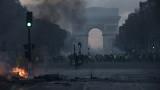 """Франция се страхува от """"голямо насилие"""" на планирани протести през уикенда"""