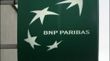 БНП Париба става генерален спонсор на БФТенис