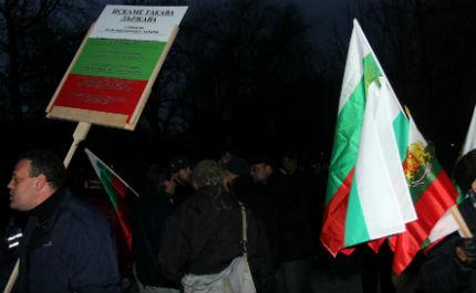 111-ият протест - непреклонни под дъжда