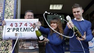 Най-голямата лотария в света дава мега джакпот от 2 милиарда евро