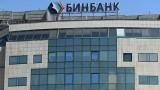 Руската В&N Bank официално поиска финансова помощ от държавата