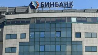 Русия трябва да спасява още една голяма банка от фалит
