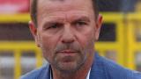 Стойчо: Карачанаков е инатливо македонче