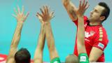 """Волейболните """"лъвове"""" стартираха с трудна победа в Баку"""