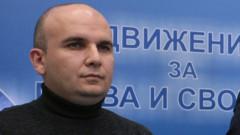 Илхан Кючюк: Стоим зад Делян Пеевски, принципна позиция е