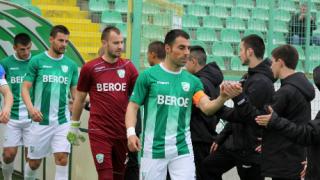 ВИДЕО: Берое се скъса да вкарва на Локо (Пловдив)