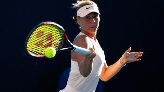Марта Костюк с пета победа на Australian Open 2018
