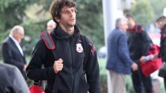 Диего Фабрини с прощално послание до феновете на ЦСКА