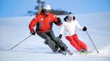 """Регламент за упражняване на професията """"Ски учител"""" - за пръв път у нас"""