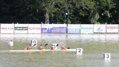 Мирослав Кирчев и Ангел Кодинов останаха извън финалите в Пловдив