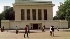 Поставят 9 пречупени звезди в София на знакови за комунизма места