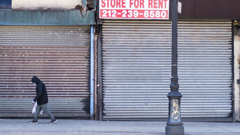 Оксфам: Пандемията тласка половин милиард души към бедност