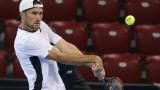 Габриел Донев взе сет на Фабрицио Орнаго в квалификацията за Sofia Open