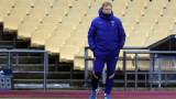 Куман със сериозна критика към футболистите си