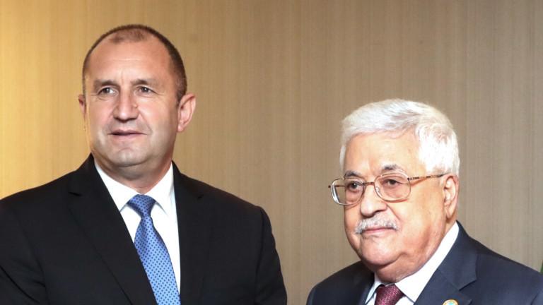 Радев: България подкрепя принципа на двете независими държави Израел и Палестина