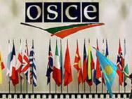 Колона на ОССЕ беше подложена на минометен обстрел в Донбас