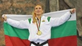 Aлбена Ситнилска стана европейска шампионка по кикбокс