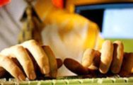 Информационната сигурност приоритет номер едно за ДАИТС