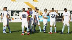 Молбата на Дунав (Русе) бе одобрена, разсрочват задълженията на клуба