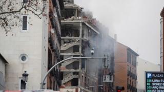 Мощна експлозия в центъра на Мадрид