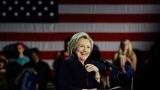 Аз съм кандидатът на демократите за президент на САЩ, убедена Клинтън