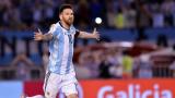 Аржентина и Уругвай не се победиха, близо са до Мондиала в Русия