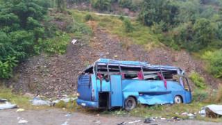 16 загинали в катастрофа на пътя София-Своге
