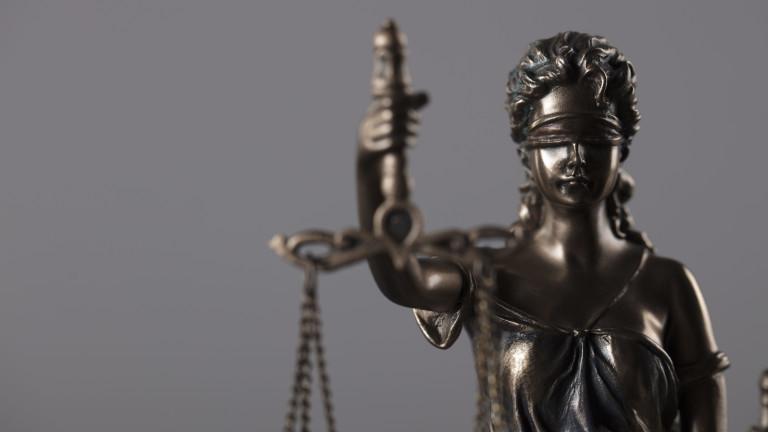 Дадоха 12 години затвор за предумишлено убийство с дървен кол