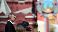 """В Иркутск """"погребаха"""" руската конституция"""