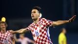 Хърватин може да напусне Рома