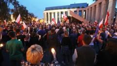 Хиляди поляци отново на протест срещу съдебната реформа