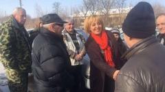 Рудник иска да купи на безценица къщите на хората в две села, възмутена Манолова