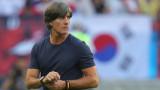 Йоги Льов: Трябва да възвърнем емоцията и страстта в националния отбор