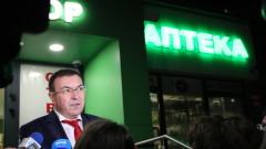 Здравният министър на обиколка по аптеките има ли лекарства