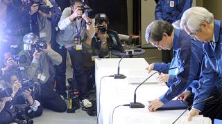 """Радиоактивен """"рекорд"""" във водите до """"Фукушима"""""""