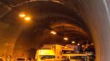 """Верижна катастрофа в тунел """"Витиня"""""""