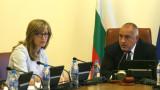 Поздравления от Борисов и Захариева към новия сръбски кабинет