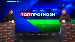 """Милко Георгиев преди Левски - ЦСКА: """"Сините"""" са известни с това, че когато нещата са на кантар, обичат да провокират"""