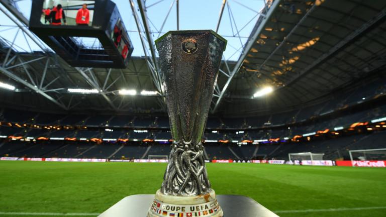 8dd9d3b6ced Крайни резултати в Лига Европа - Topsport.bg