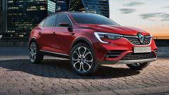 От Русия с любов - новото руско SUV на Renault